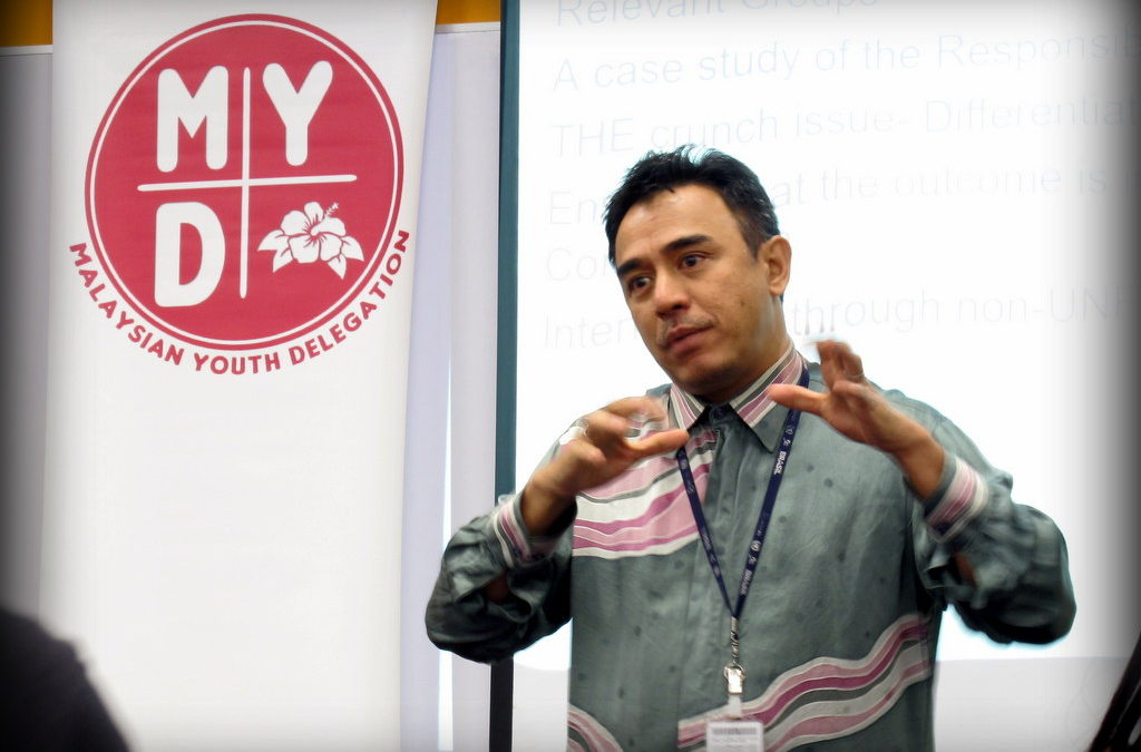 MYD Training Series – Dr. Gary Theseira
