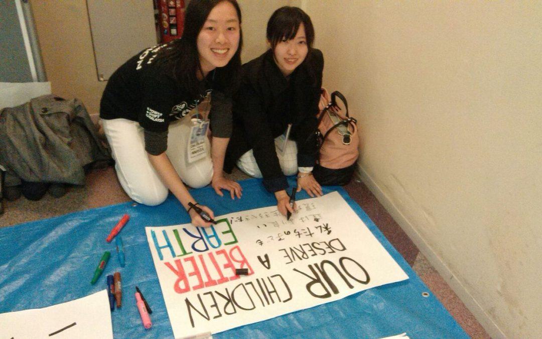 Day 2 of COY11 Tokyo- Loh Rachel