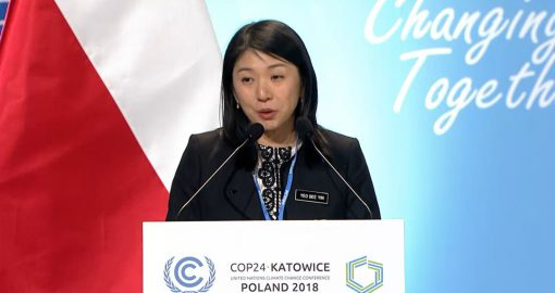 YB Yeo at UN Climate Talks: We are better together