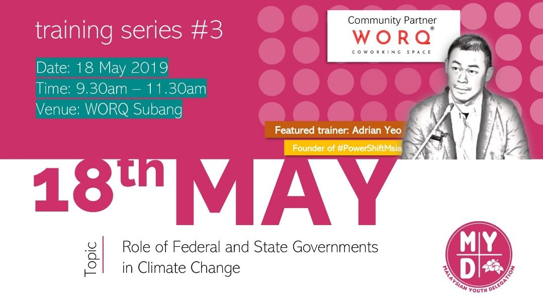 Training Series #3 – Role of Federal and State Governments in Climate Change