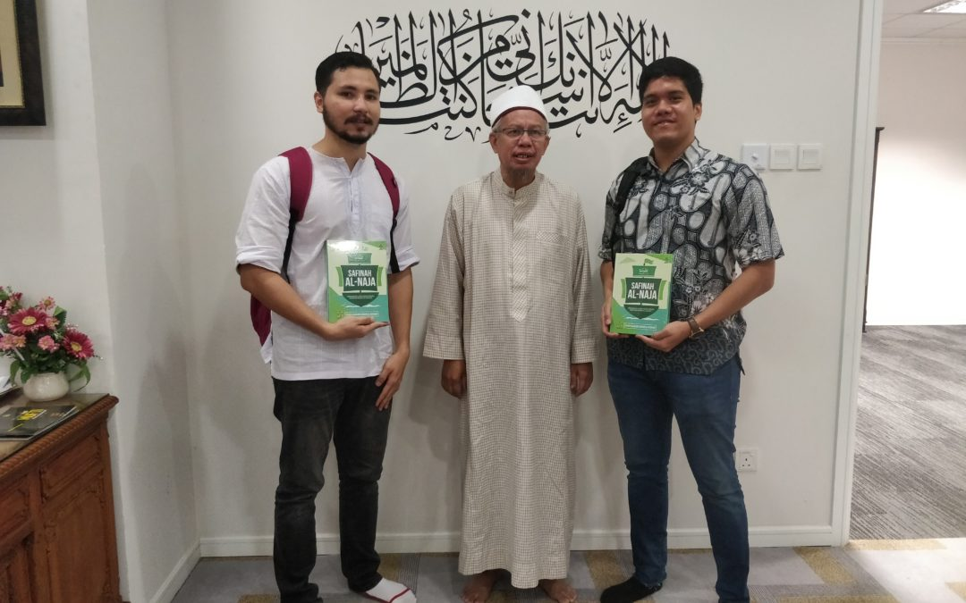 Engagement with Federal Territories Mufti, Datuk Dr. Zulkifli Mohamad Al-Bakri